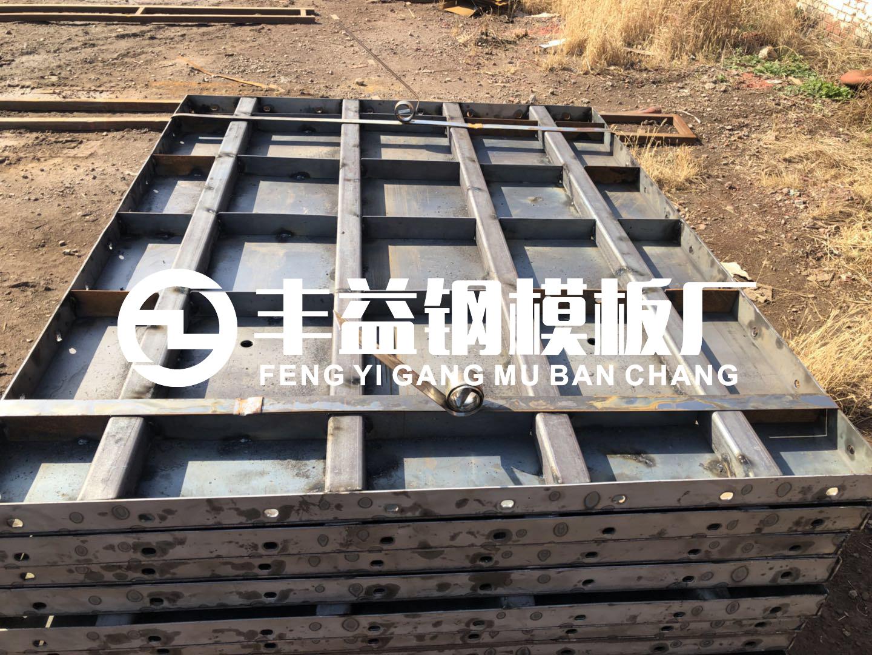 钢模板销售