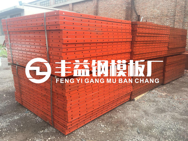 丰益钢模板厂