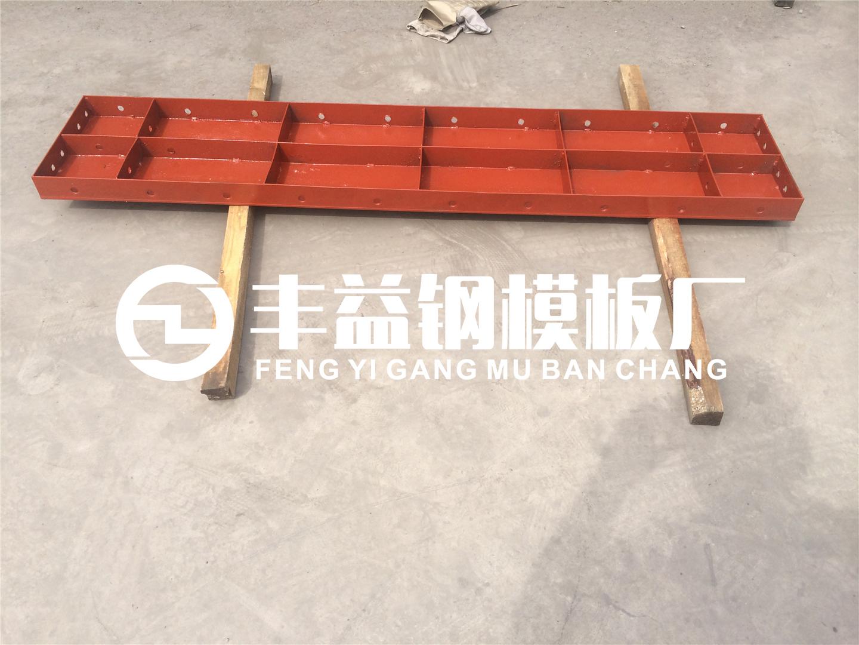 钢模板包装
