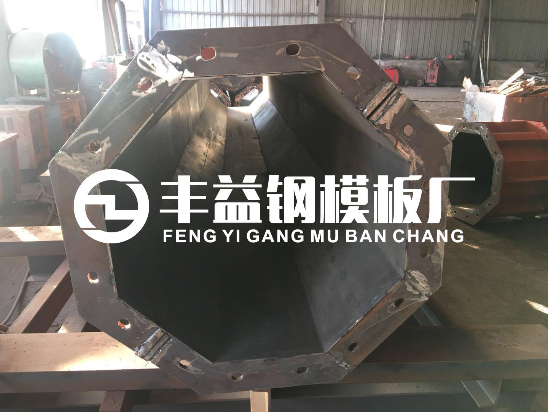 唐山钢模板