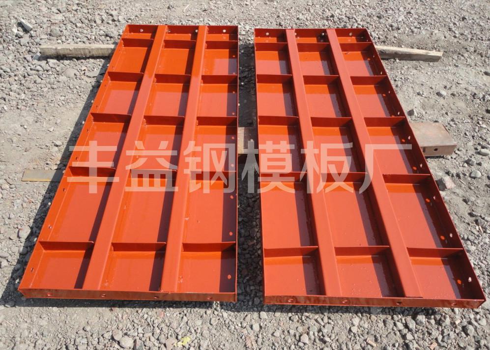 <p> 钢模板规格 </p>