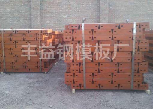 <p> 钢模板生产 </p>