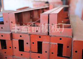 钢模板多少钱一吨