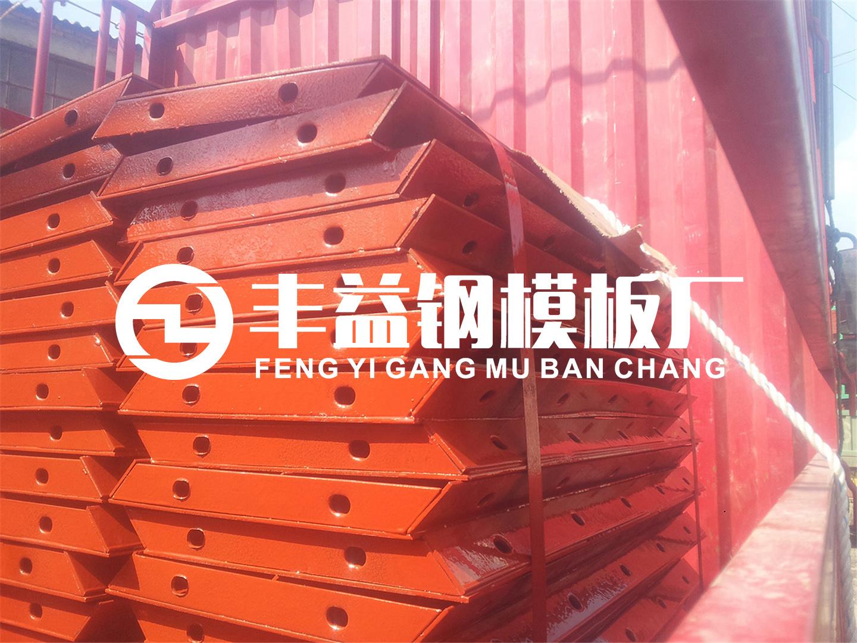 钢模板生产厂家