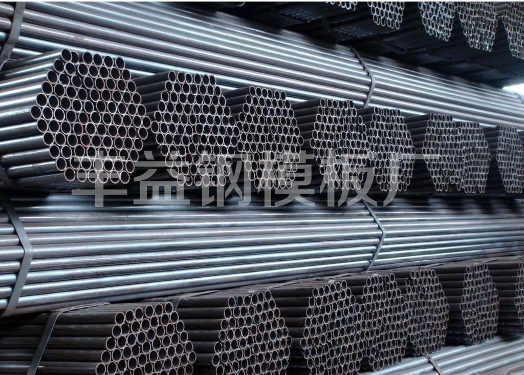 高频焊管(架子管)