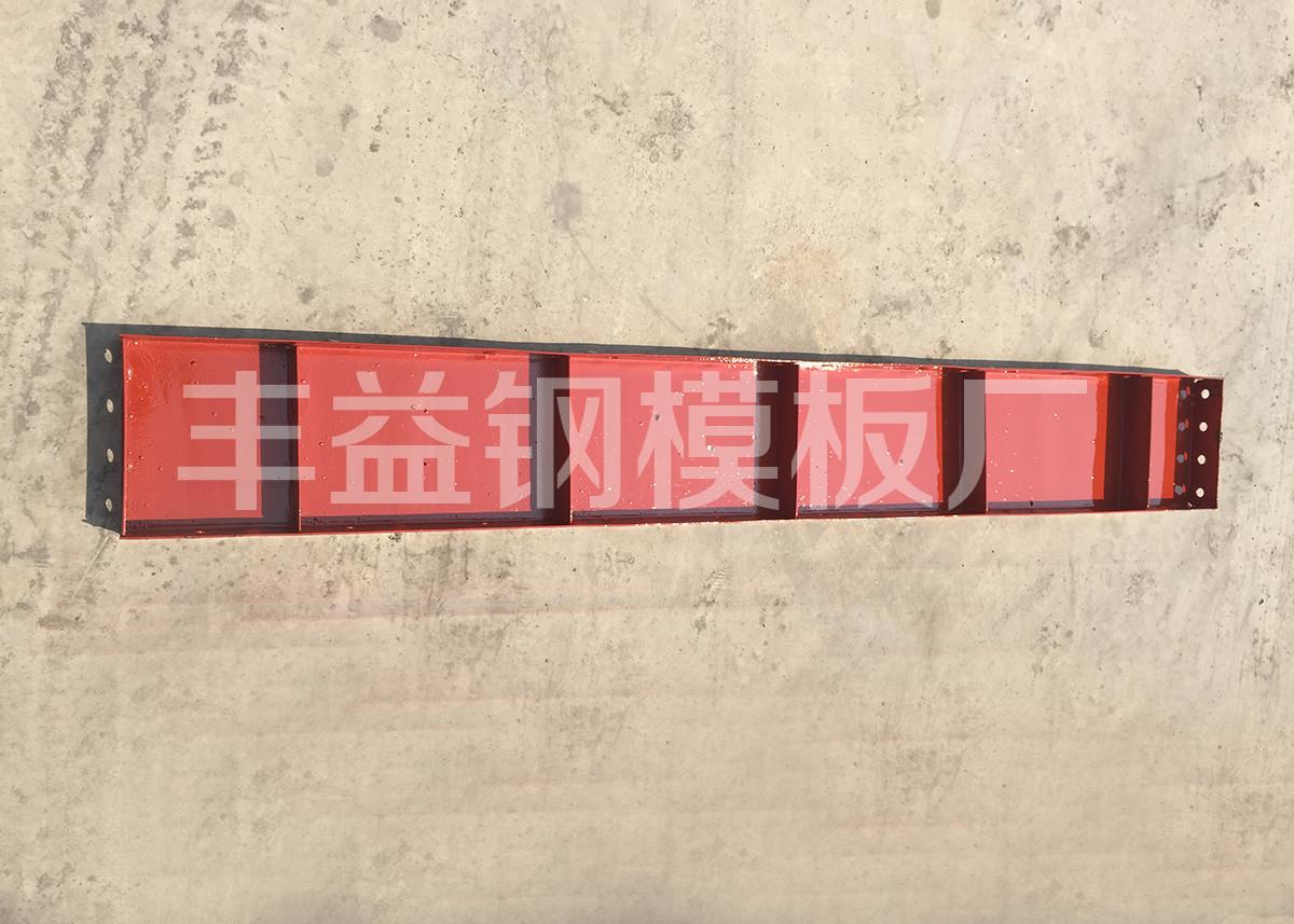 <p> 平面钢模板 </p>