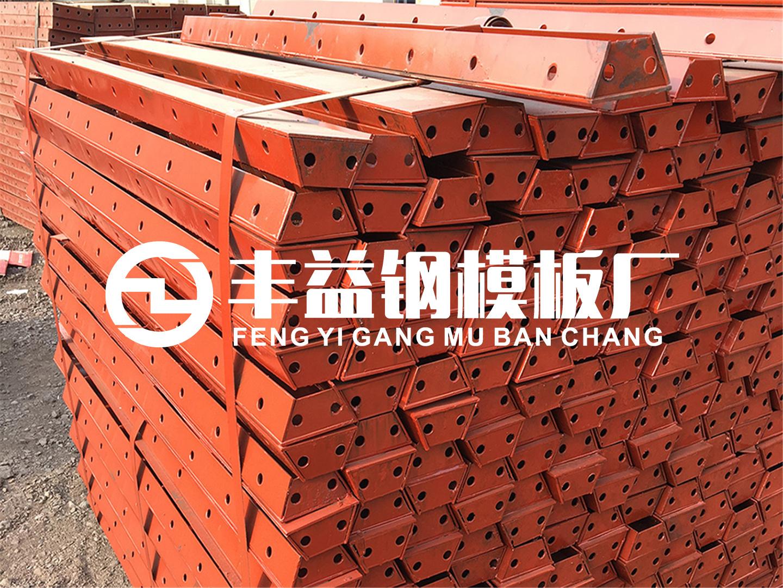 钢模板规格