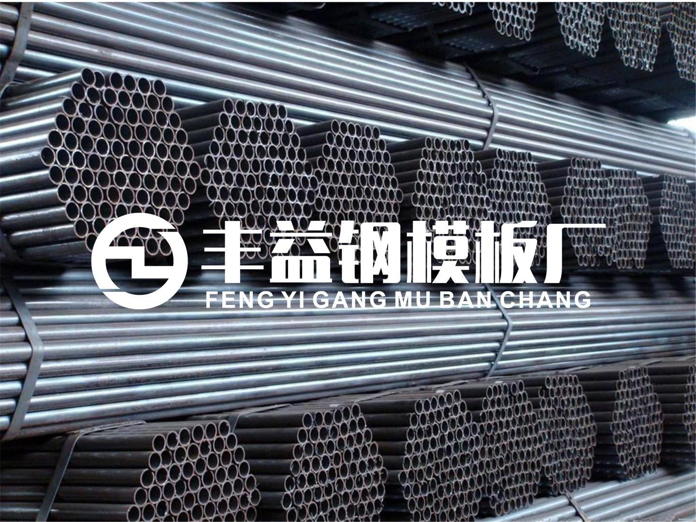 架子管(高频焊管)